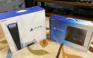 Playstation 5 Confezione